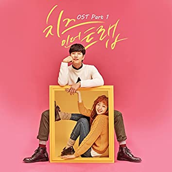 Cheese in the Trap (Original Tv Soundtrack) Part 1