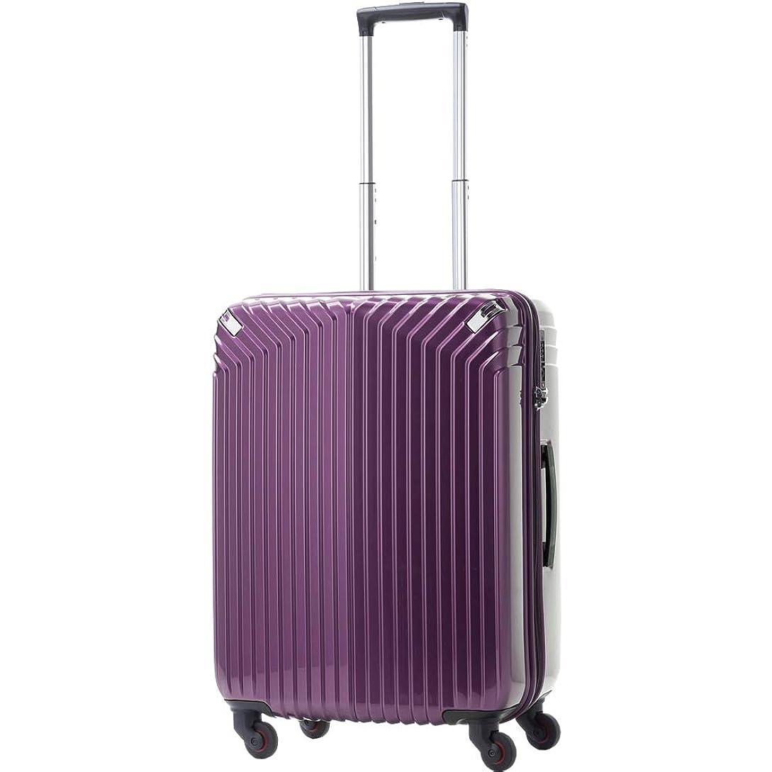 実現可能フラグラント鮫[インライト] Mサイズ キャリーケース 85-76470 スーツケース 中型 TSAロック 軽量 54L 3.2kg 4~5泊