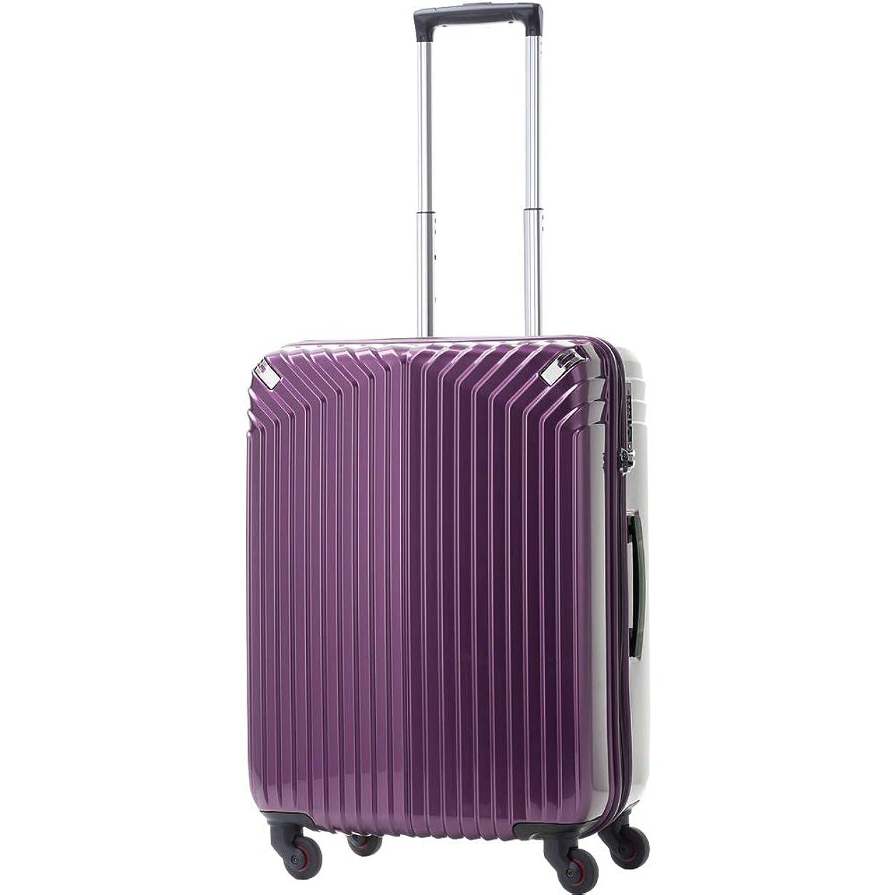 少ないの前で手がかり[インライト] Mサイズ キャリーケース 85-76470 スーツケース 中型 TSAロック 軽量 54L 3.2kg 4~5泊
