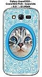 Onozo - Carcasa para Samsung Galaxy Grand Neo – Grand Neo Plus – Grand Lite – 5.01 pulgadas – GT-I9060i diseño de gato ovalado Mandala hojas azules