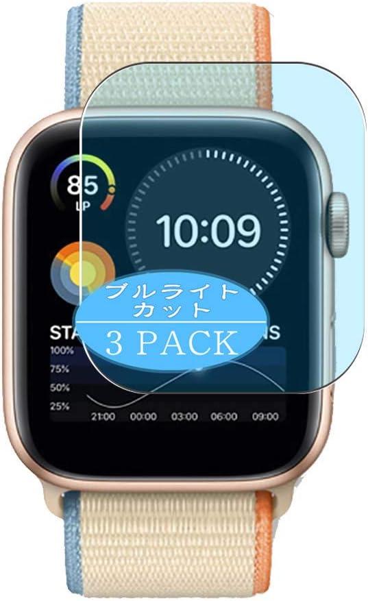 Vaxson - Protector de pantalla para reloj Nike de 44 mm, color azul