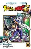 Bola de Drac Super nº 10 (Manga Shonen)
