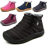 [EVIICC] キーズブーツ スノーブーツ 子供用 ムートンブーツ 防寒靴 ベビー ショート 防水 防滑 軽量 軽い 暖かい裏起毛 スノーシューズ 冬用 カジュアル 綿靴 雪靴…
