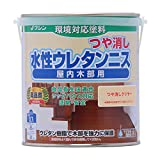 和信ペイント 水性ウレタンニス 屋内木部用 高品質・高耐久・食品衛生法適合 つや消しクリヤー 0.7L