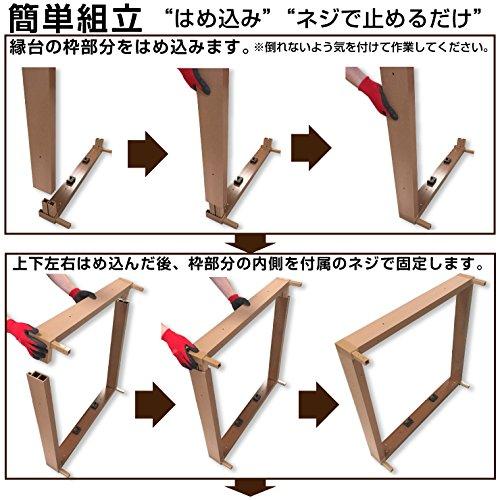 人工木ウッドデッキ8点セット1坪連結用ネジ付樹脂デッキ縁台【2色選択可】(ダークブラウン)