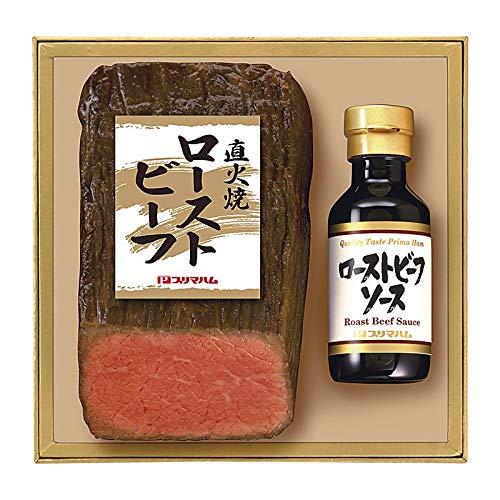 プリマハム 直火焼ローストビーフセット PFR-3 【お肉 詰め合わせ ギフトセット おいしい お中元 お歳暮 贈り物】