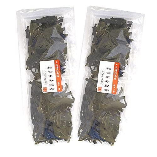 北海道産 こんぶ おつまみ 昆布 50g 2袋 珍味 コンブ おやつ 乾物 昆布