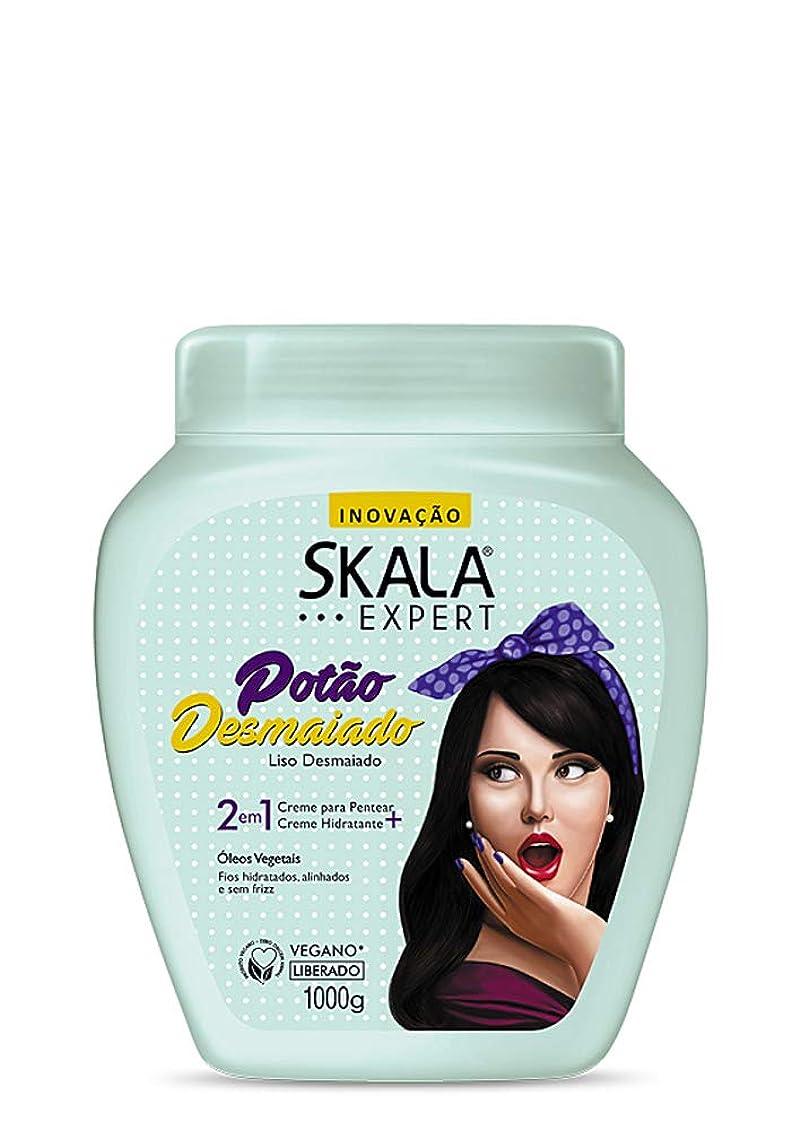 フリンジ現実不足Skala Expert Potao Desmaiado スカラ エクスパート ストレートヘア用 2イン1トリートメントクリーム 1000g