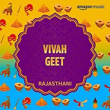 Vivah Geet (Rajasthani)
