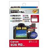 HAKUBA デジタルカメラ液晶保護フィルムMarkII Canon EOS R5 専用 DGF2-CAER5