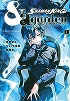 SHAMAN KING &a garden 第01巻
