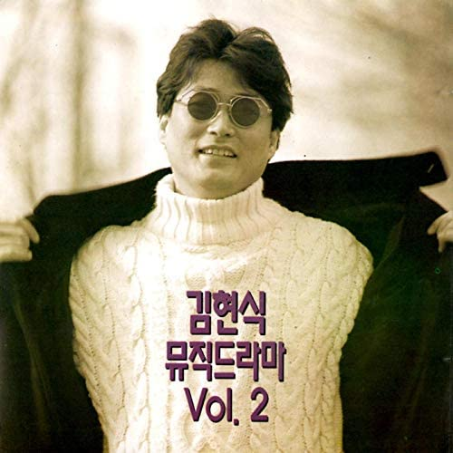 Kim Hyun-Sik