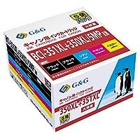 【G&G】CANON(キヤノン) BCI-351XL+350XL/5MP 互換インクカートリッジ 5色マルチパック 増量 残量検知対応