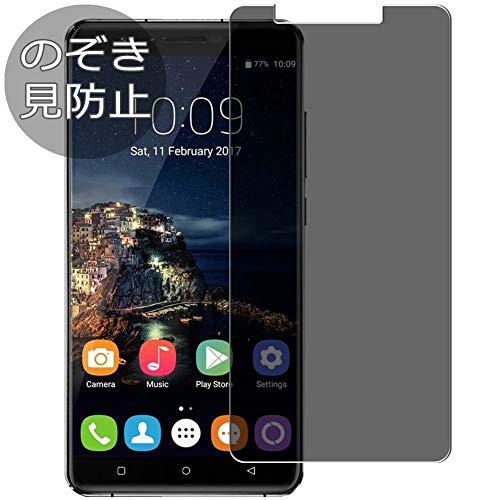 Synvy Privacy Screen Protector Film for Oukitel U16 Max 0.14mm Anti Spy Protective Protectors [Not Tempered Glass]