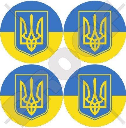 Ukraine ukraïna ukrainien 50 mm (5,1 cm) bumper-helmet en vinyle autocollants, Stickers x4