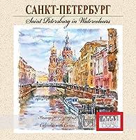 ロシア カレンダー 2021年度版 「サンクトペテルブルク」 B (19.5㎝ × 20㎝)