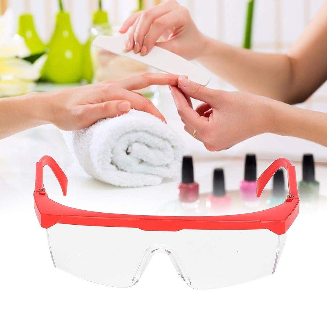 潤滑する兄弟愛テーマYuyte Nail Art Anti UV Glasses-UV Gel Soak Off Gel Nail Dust Collection Dust Proof Glasses(01)