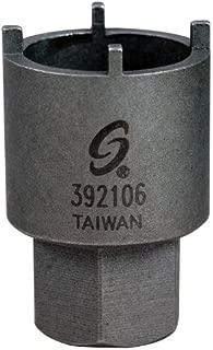 gm antenna wrench