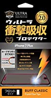 BUFF ウルトラ衝撃吸収プロテクターVer.2.0 for iPhone 7 Plus フロント BE-029C