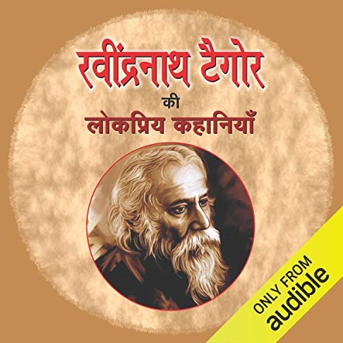 Ravindra Nath Tagore Ki Lokpriya Kahaniyan [Popular Stories of Ravindra Nath Tagore] cover art
