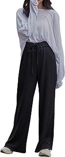 Haadidnova ファッション レディース パンツ 大きいサイズ ハイウエスト ゴム 紐付き コットン
