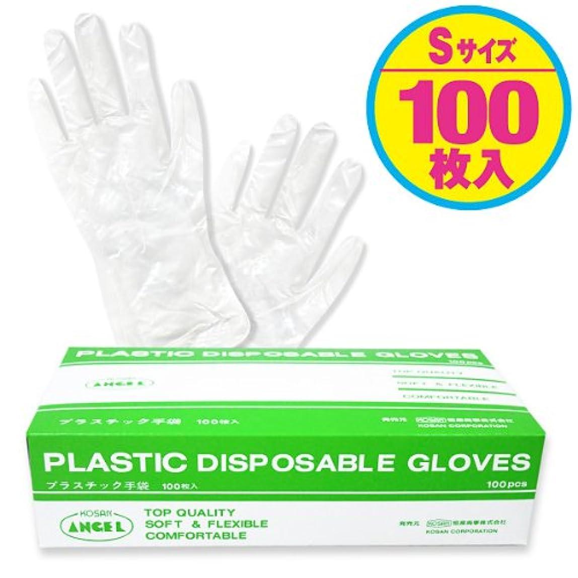ライブ爆発繕う使い捨て【プラスチック手袋/Sサイズ 】 高伸縮性プラスチック手袋/パウダーイン 《高品質?医療機関でも使用》