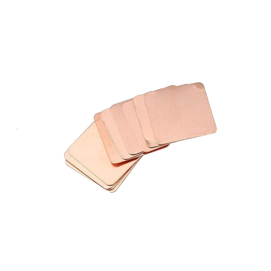 靴インフラ熱意10個ピュア銅ヒートシンクシムサーマルパッドバリア用ラップトップグラフィックカード20mmx20mm 0.3mm 0.5mm 0.8mm 1.0mm 1.2mm - メタル