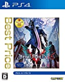 Devil May Cry 5 Best Price