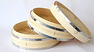 Signature Chef Bamboo Steamer, 10 inch, 2 Tier with Lid, Stainless Steel Banding