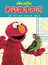 Elmo's World: Animals! (Sesame Street) (Sesame Street(R) Elmos World(TM)) (Chinese Edition)