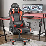 Okeysen Gaming Chair,Ergonomic Recliner High Back Computer Game Chair,Massage Lumbar Support and Upgraded headrest, Racing Style Swivel Office Desk Chair, Leather Home Chair. (Red)
