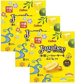 Jagabeeじゃがビー沖縄シークヮーサー味 石垣の塩使用 8袋入り (3個)