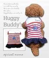 スタープリントのマリンワンピース ハギーバディーズ[HUGGY BUDDY'S](XS) 犬服 ドッグウエア ペット服
