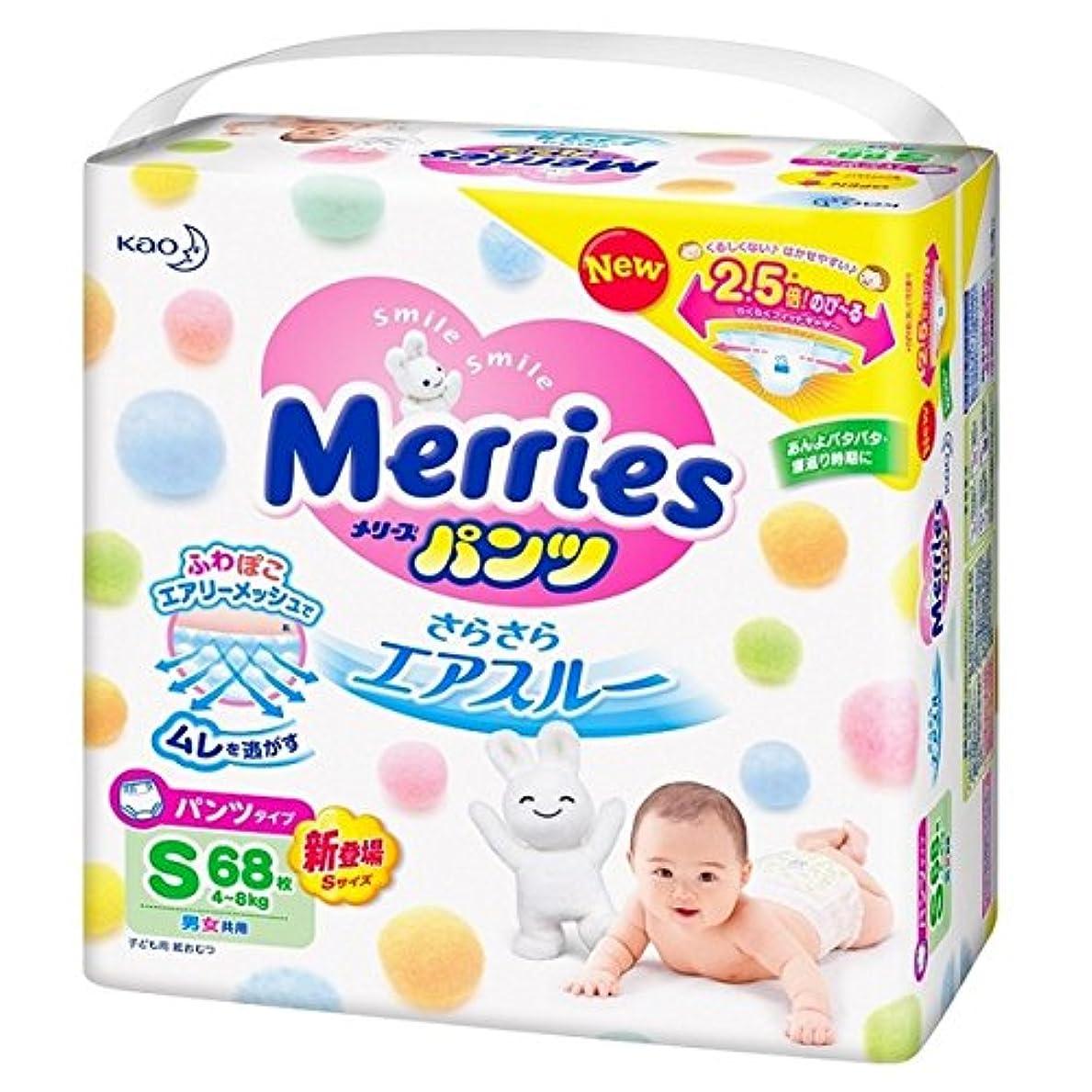 マイルはい検索エンジンマーケティング【新】花王 パンツ式 メリーズパンツ Sサイズ 68枚 (62枚+AH限定6枚)