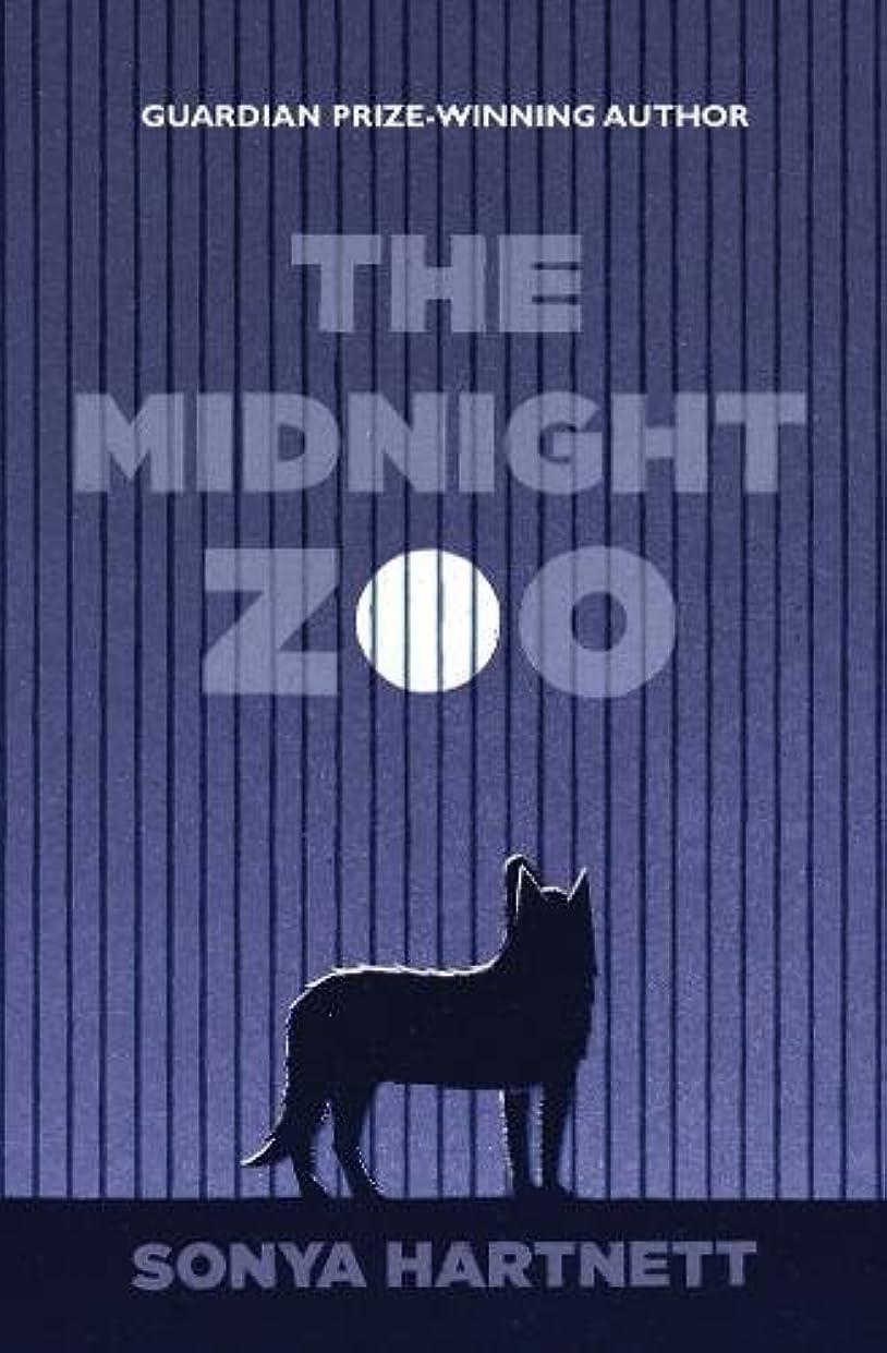 卒業手段家具The Midnight Zoo