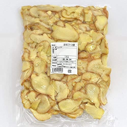 【冷凍】皮付きスライス生姜 1kg×1パック 高知県産