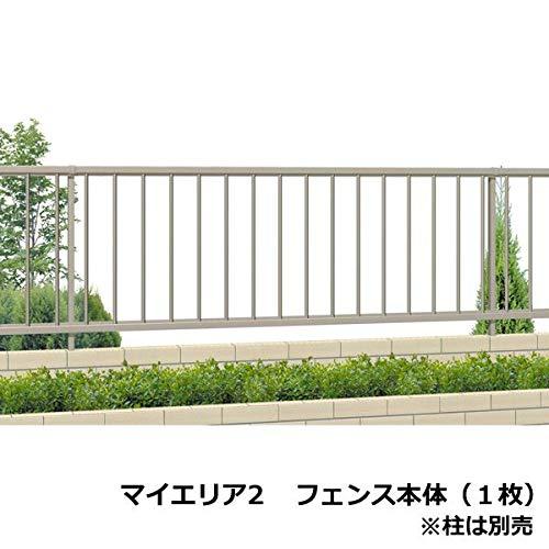 三協アルミ 形材フェンス マイエリア2 本体 H800 JB1F2008 『アルミフェンス 柵 高さ800mm』 ブロンズ