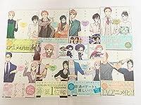 ヲタクに恋は難しい 1~5、7~9巻セット ヲタ恋 オタクに恋は難しい アニメイト オタ恋 漫画 コミックス
