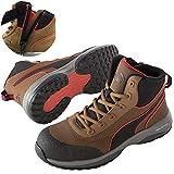 [プーマ] 安全靴 作業靴 ラピッド 26.0cm ブラウン ジップ ミッドカット 63.554.0