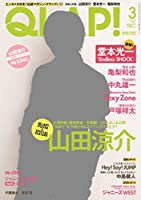 QLAP!(クラップ) 2016年 03 月号 [雑誌]