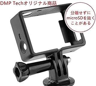 4in1 ゴープロヒーロー  Gopro Hero3 Hero3+ Hero4用 ネイキッドフレーム  + トライポッドアダプター(ABQRT-001 GTRA30互換)+固定ネジ + ストラップマウント  ねじ 三脚座 goproカメラ アクセサリー