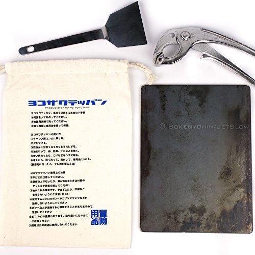 ジェットスロウ 冒険用品 ヨコザワテッパン(横沢鉄板) A5サイズ