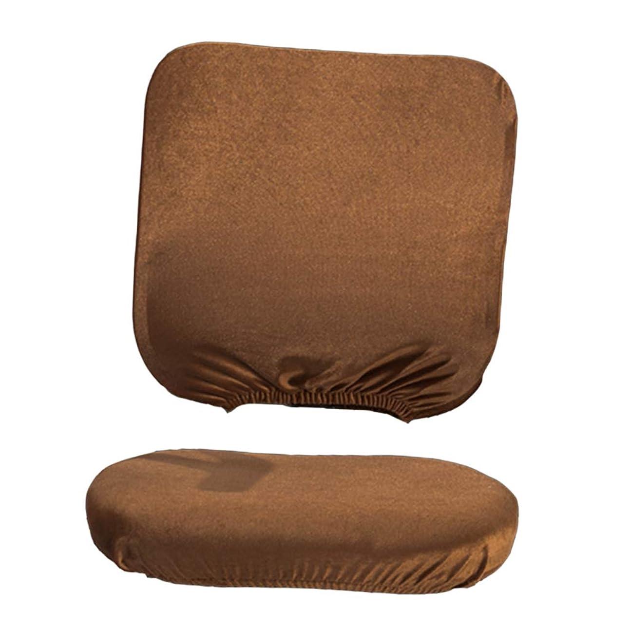 交通評論家下に椅子カバー チェアカバー オフィスチェアカバー 伸縮素材 ポリエステル生地 選べる13色 - ブラウン