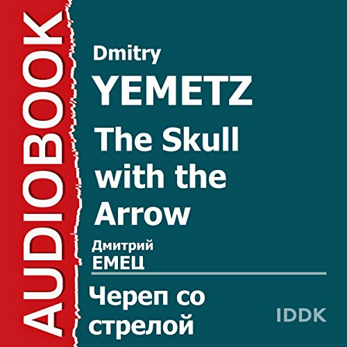 Couverture de ShNyr The Skull with the Arrow [Russian Edition]