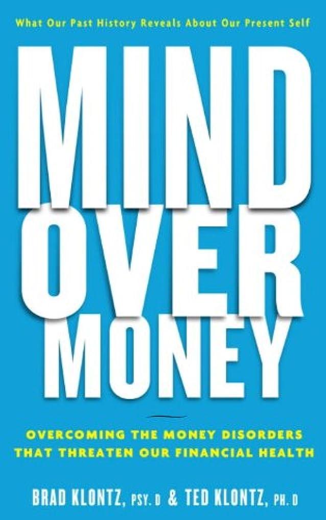 時間コンパクトエミュレートするMind over Money: Overcoming the Money Disorders That Threaten Our Financial Health (English Edition)