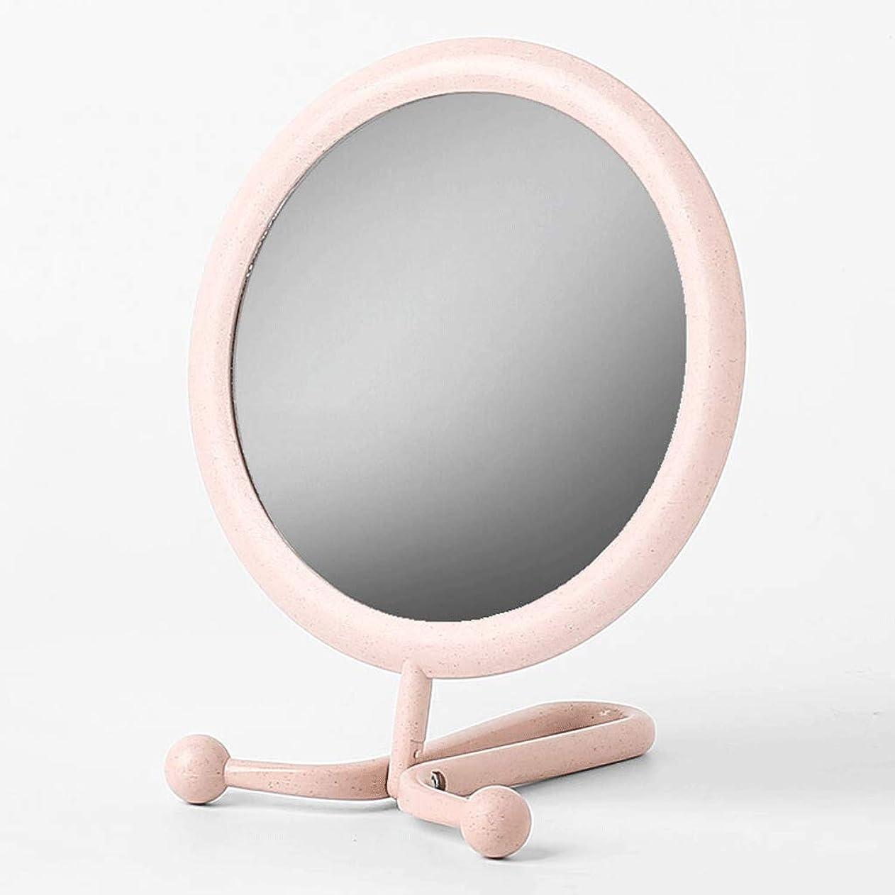 誤解を招く四応援する化粧鏡ハンドヘルドハンギングテーブルミラー浴室寝室のドレッシングテーブル学生寮ミラー簡単に運ぶバレンタインデーギフト,Pink