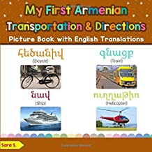 My First Armenian Transportation & Directions Picture Book with English Translations: Bilingual Early Learning & Easy Teaching Armenian Books for Kids (Teach & Learn Basic Armenian words for Children)