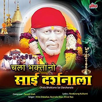 Chala Bhaktano Sai Darshnala