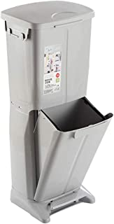 Xinjin 2-Layer Trash Can with Recycling Pedal for Kitchen Waste 33L Rubbish Capacity Vertical Double Recycle Compartment Design