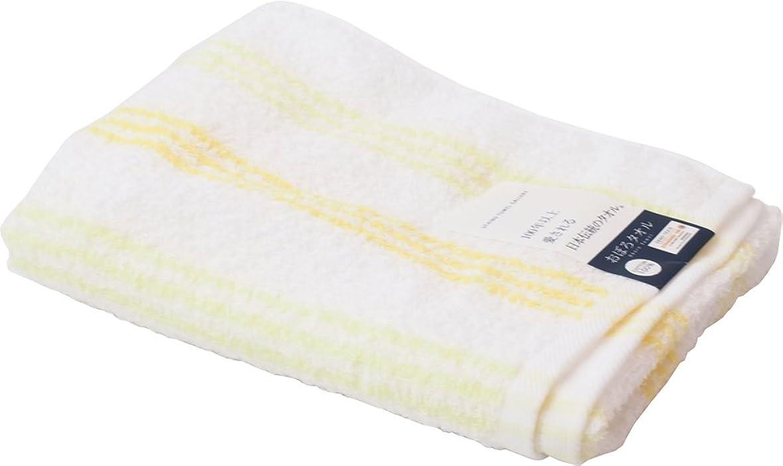 調べるギャングスター迫害するUCHINO 浴用タオル おぼろストライプC 薄く軽く乾きやすい34×90cm イエロー 8807Y619 Y